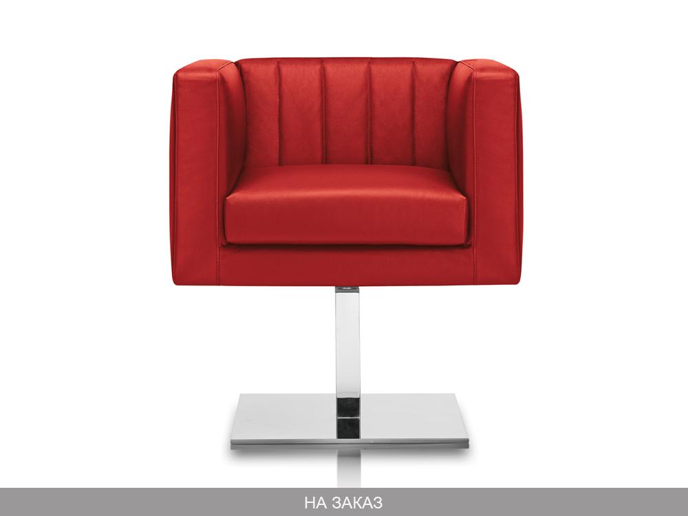 мягкое кресло для офиса